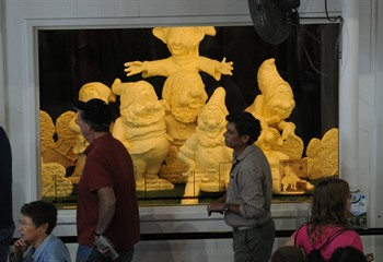 Companion Butter Sculpture