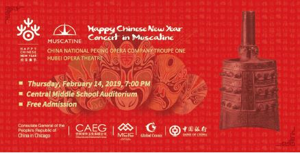 2019 Happy Chinese New Year Concert in Muscatine!